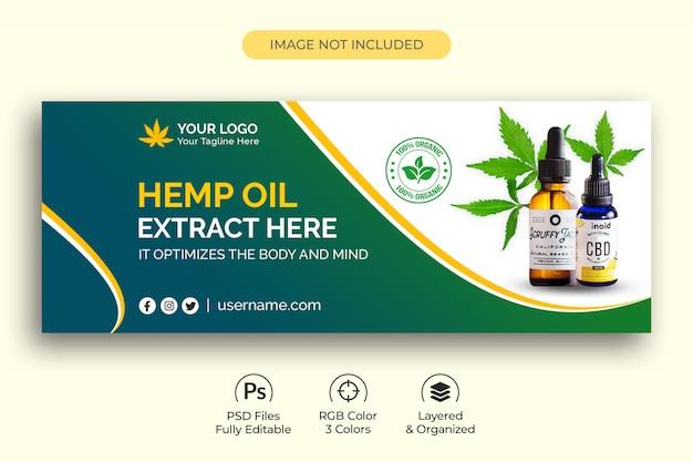 Hemp product cbd oil social media facebook cover template