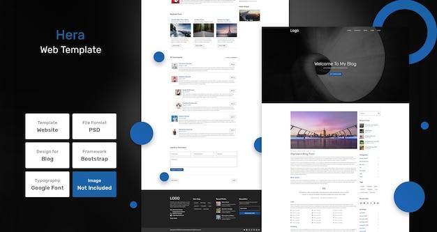 Веб-шаблон блога hera