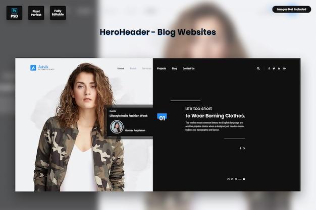 블로그 웹 사이트의 영웅 헤더