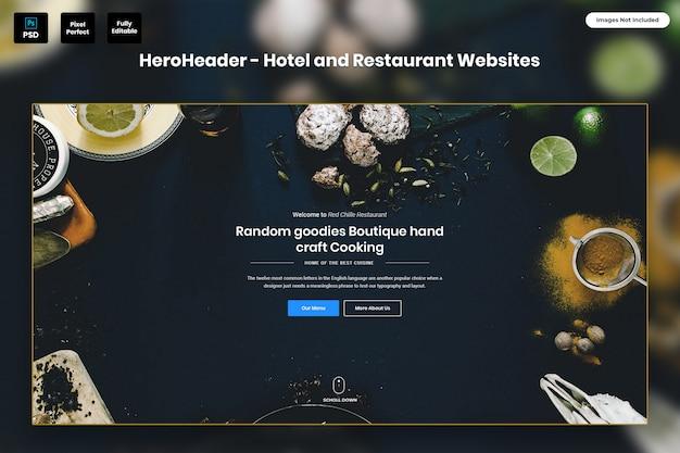 호텔 및 레스토랑 웹 사이트를위한 영웅 헤더