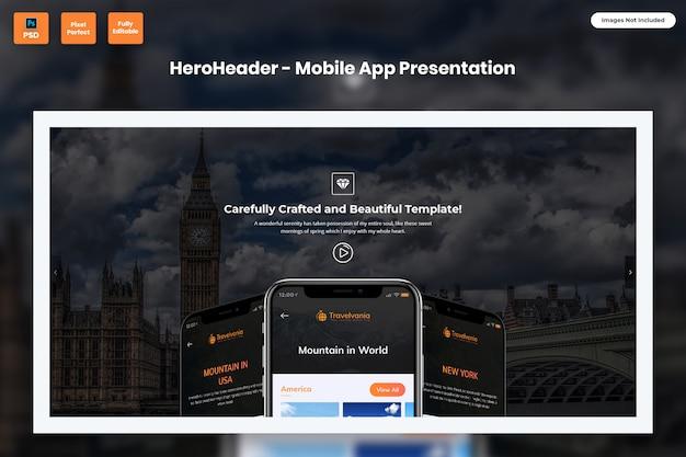 모바일 앱 쇼케이스 웹 사이트를위한 hero header