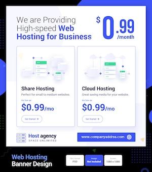 Высокоскоростной веб-хостинг баннер