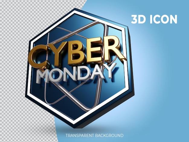 고품질 3d 렌더링 사이버 먼데이 투명 아이콘 하단 경쟁