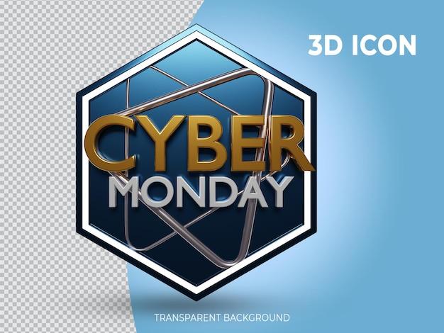 고품질 3d 렌더링 사이버 월요일 투명 아이콘 전면보기