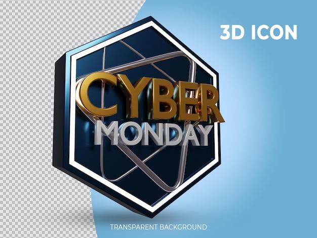 고품질 3d 렌더링 사이버 먼데이 투명 아이콘 측면 경쟁