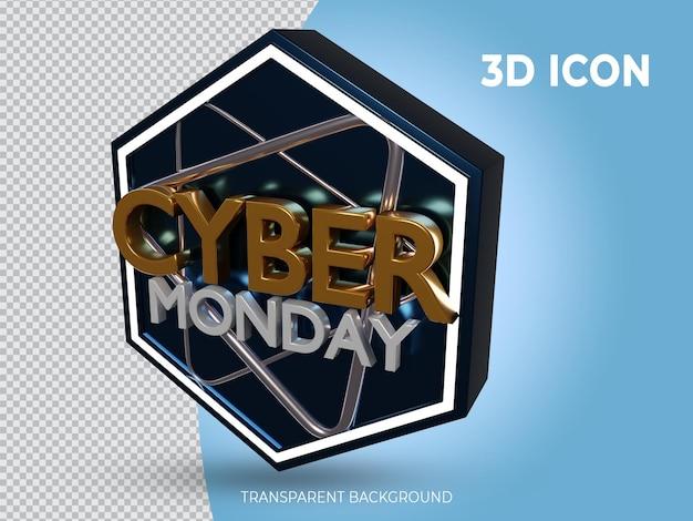 고품질 3d 렌더링 사이버 먼데이 투명 아이콘 상위 뷰