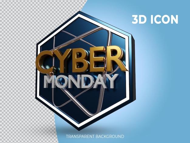 고품질 3d 렌더링 사이버 먼데이 투명 아이콘