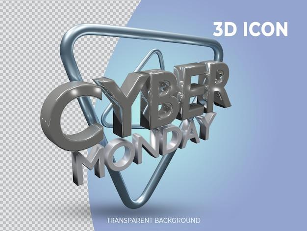 고품질 3d 렌더링 절연 금속 사이버 월요일 투명 아이콘 측면보기