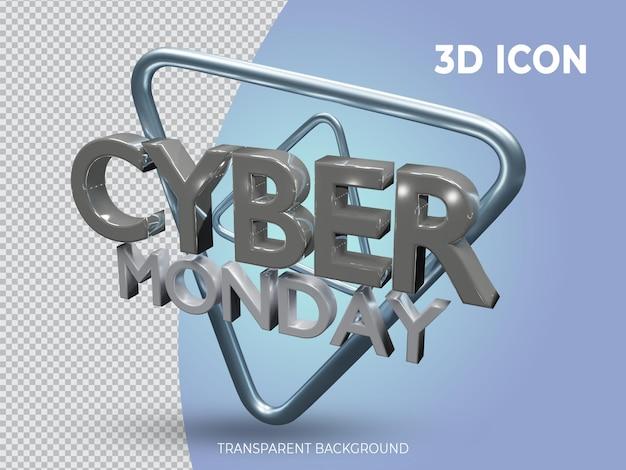 고품질 3d 렌더링 절연 금속 사이버 월요일 투명 아이콘 상위 뷰