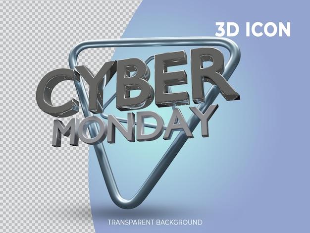 고품질 3d 렌더링 metalic 사이버 먼데이 투명 아이콘 하단보기