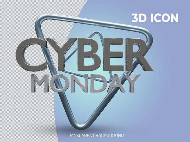고품질 3d 렌더링 금속 사이버 월요일 투명 아이콘 전면보기