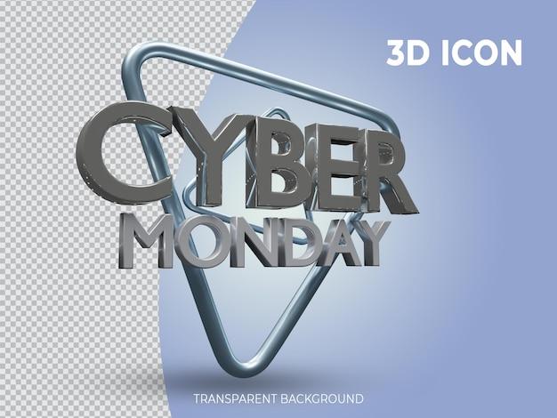 고품질 3d 렌더링 금속 사이버 월요일 투명 아이콘 측면보기