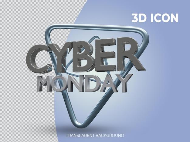 고품질 3d 렌더링 metalic 사이버 먼데이 투명 아이콘