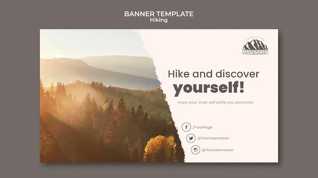 ハイキングバナーテンプレート