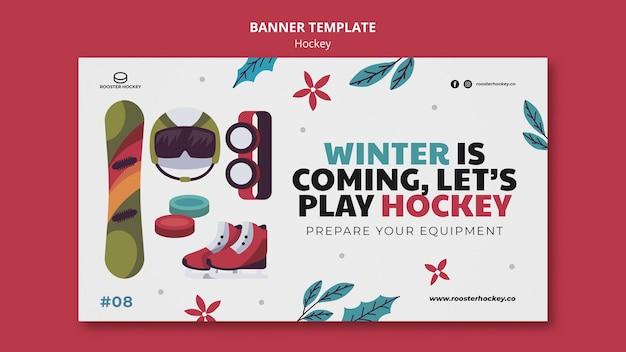 Hockey horizontal banner template