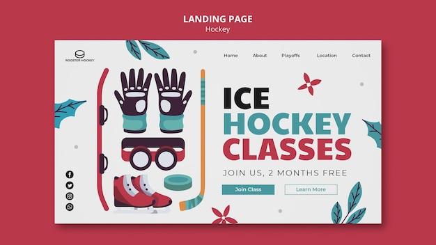 Modello di pagina di destinazione dell'hockey