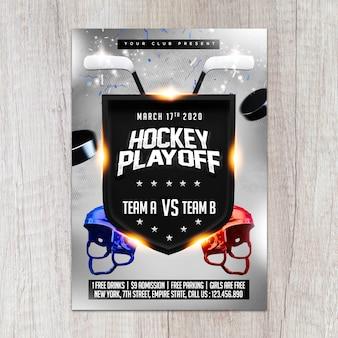 Hockey playoff flyer template