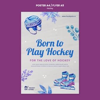 Modello di stampa della stagione dell'hockey