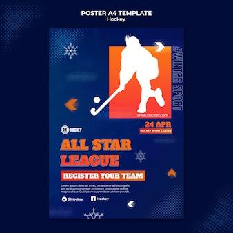 Шаблон дизайна плаката хоккейного спорта