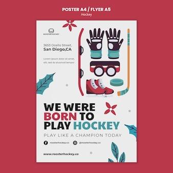 Шаблон вертикального хоккейного плаката