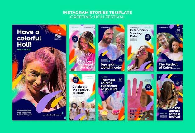 Holi festival 소셜 미디어 스토리