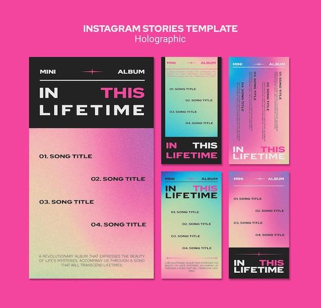 Шаблон историй instagram с голографическим дизайном