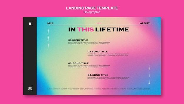 ホログラフィックデザインテンプレートのランディングページ