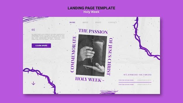 Целевая страница страстной недели с фото