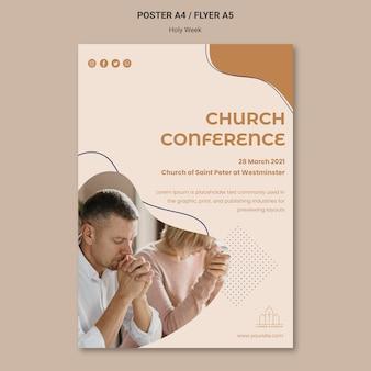 Holy week print template