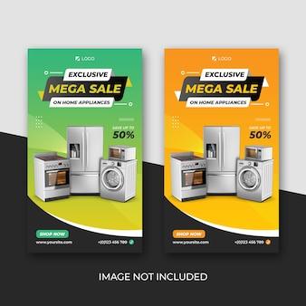 Home appliances social media banner template