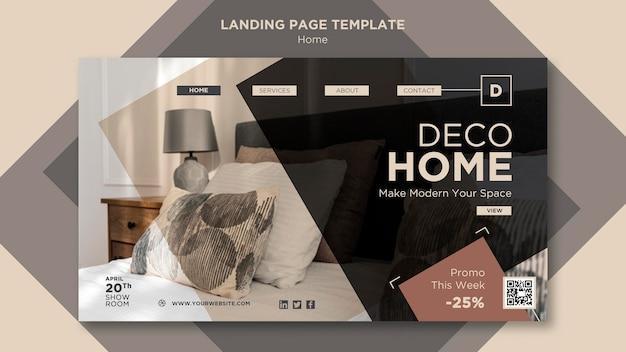 Целевая страница продаж домашнего декора