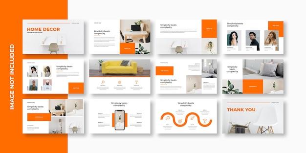 家の装飾プレゼンテーションデザインテンプレート