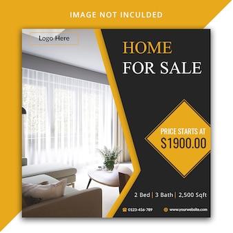 Дом для продажи шаблон социальной сети