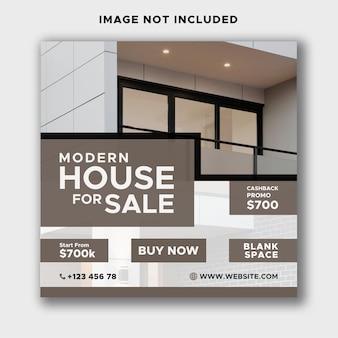 Домашний дом недвижимость флаер квадрат instagram или баннер рекламный шаблон