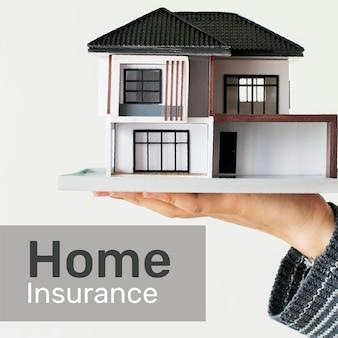 編集可能なテキストを含むソーシャルメディア用の住宅保険テンプレートpsd