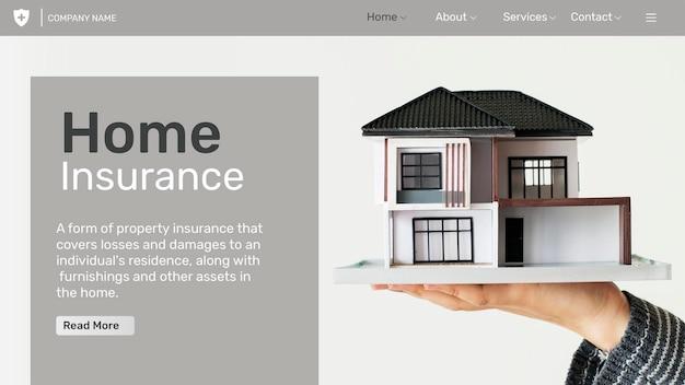 編集可能なテキストを含む住宅保険テンプレートpsd