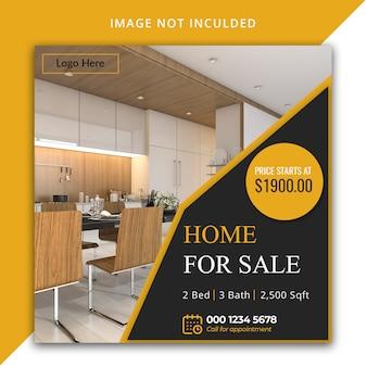 Home for sale modern social media template