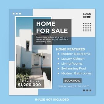 주택 판매 소셜 미디어 광장 배너 포스트 템플릿