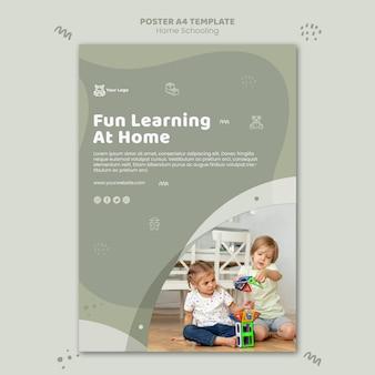 Шаблон плаката домашнего обучения