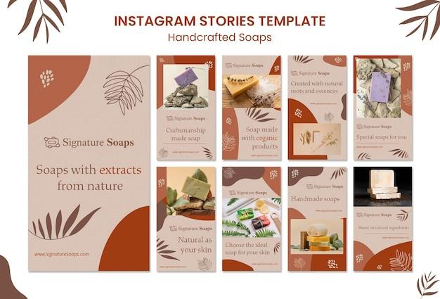 Шаблон историй в социальных сетях домашнего мыла