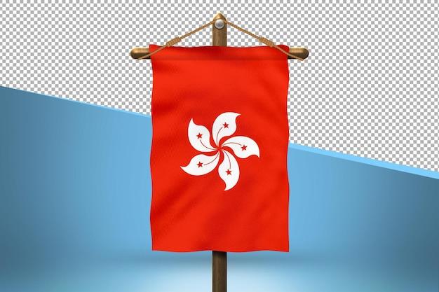 Гонконг повесить флаг дизайн фона