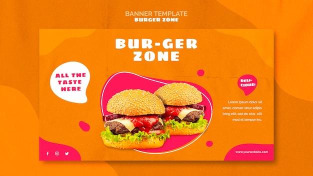 ハンバーガーレストランの横長バナー