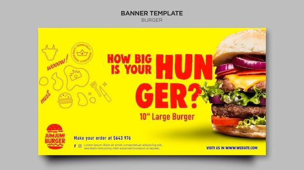 햄버거 레스토랑 가로 배너
