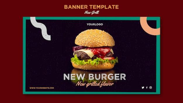 Горизонтальный баннер для бургерного ресторана