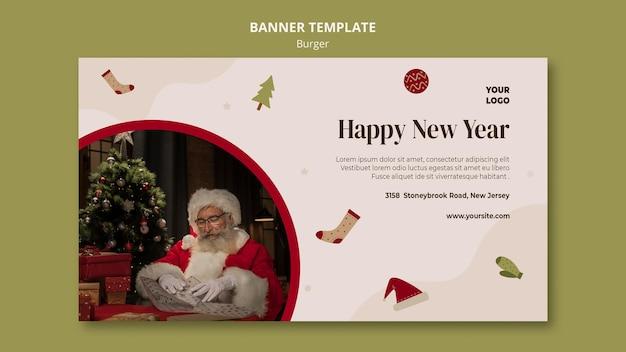 Горизонтальный баннер для рождественской распродажи