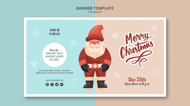 サンタクロースとクリスマスの水平バナー