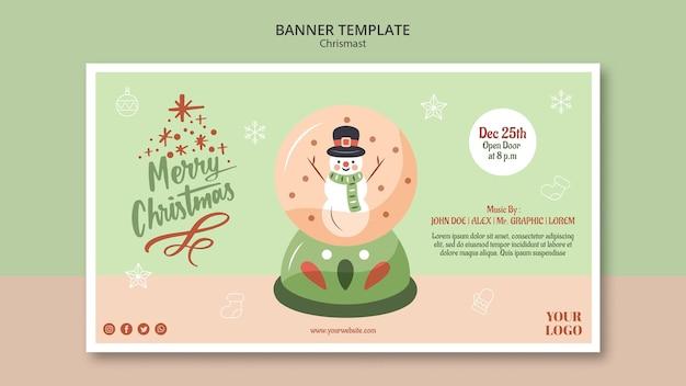 スノードームとクリスマスの水平バナー