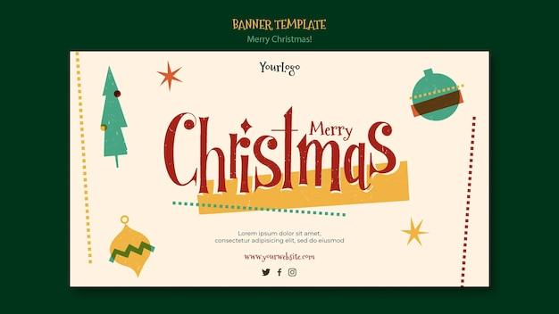 クリスマスの横長バナー