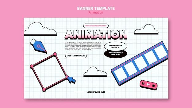 コンピュータアニメーションの水平バナー
