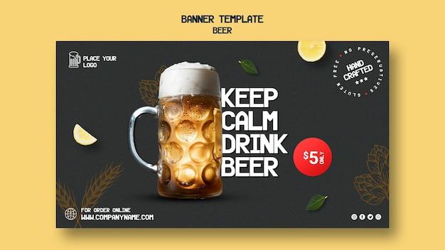 맥주를 마시는 가로 배너
